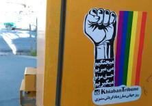 گرافیتی همجنسگرایی همجنسگراستیزی هموفوبیا