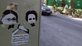 اعتصاب غذا ساناز الهیاری + امیرحسین محمدی فرد + نشریه گام +گرافیتی